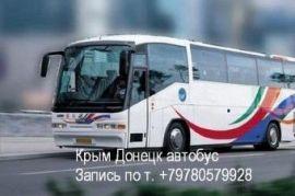 Пассажирские перевозки Ужур Назаро Ачинск Краснояр Ужур