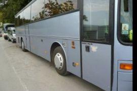 Пассажирские перевозки автобусы микроавтобусы Арсеньев