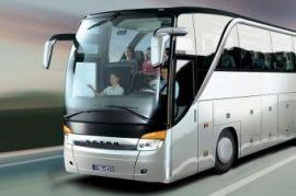 Аренда/ заказ автобуса пассажирские перевозки Ялта