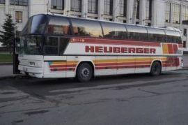 Автобус на заказ Оренбург
