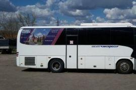Аренда микроавтобусов Побединка