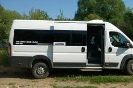 Аренда автобуса Гаспра