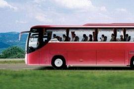 Заказ микроавтобусов, автобусов туристического класса!