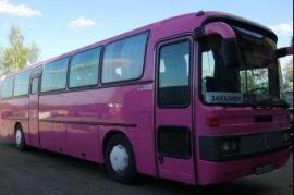 Аренда автобуса 26 мест Староминская