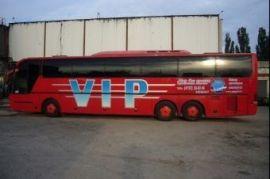 Пассажирские перевозки, Заказ автобуса Уфа