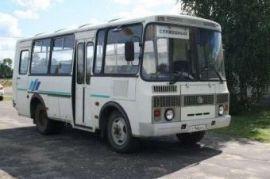Транспортная компания «Вариант» предоставляет автобусы