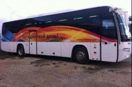 Городской автобус пассажирские перевозки