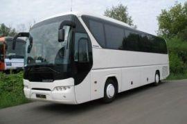 Заказ автобуса 55 мест Москва*Московская область Руза