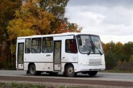 Автобус Neoplan 50 мест Кузнечное