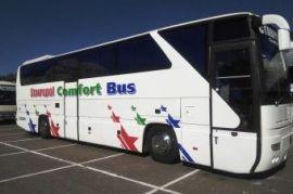 Пассажирские перевозки,Заказ и Аренда автобуса. Бабугент